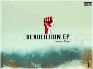 Lunive Deep Dubane Mp3 Download