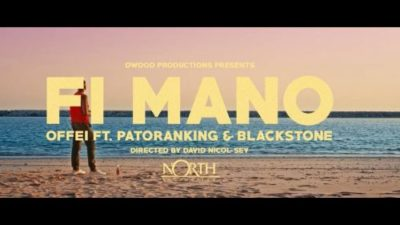 Offei Fi Ma No Music Video Download