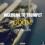 King Saiman ft DJ Zebra Musiq SA & Pro-Tee – Violin Vs Trumpet