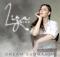 Liza Miro Dream Submarine