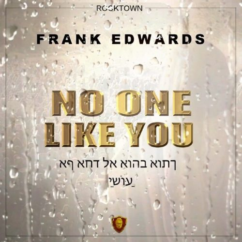 Frank Edwards No One Like You Music Free Mp3 Download