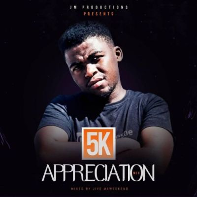 Jive MaWeekend 5K Appreciation Mix Music Free Mp3 Download