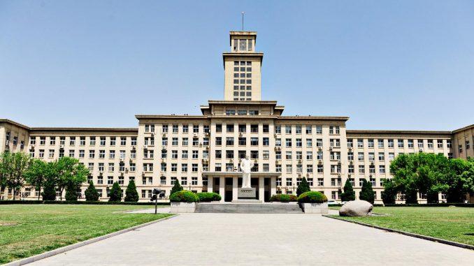Undergraduate & Masters Scholarship In China
