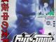 Odunsi Fuji 5000 Download